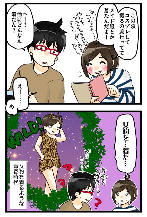 blog190204_2