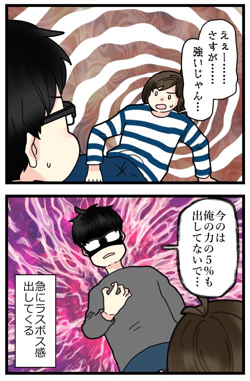 blog210503_4