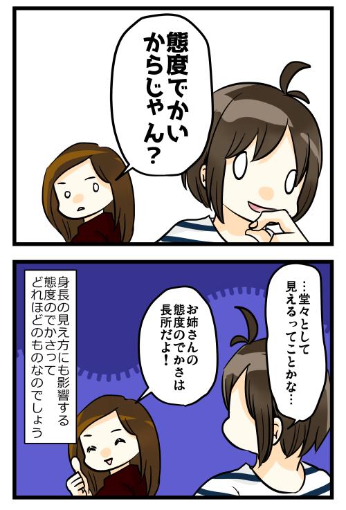 blog180903_2