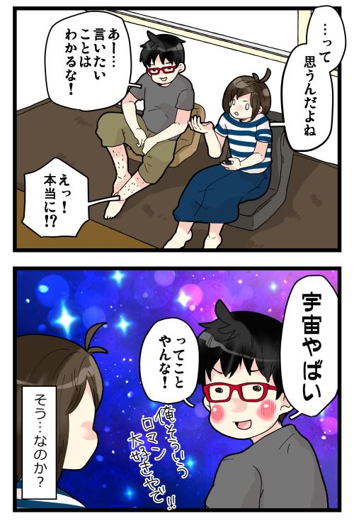 blog191008_4