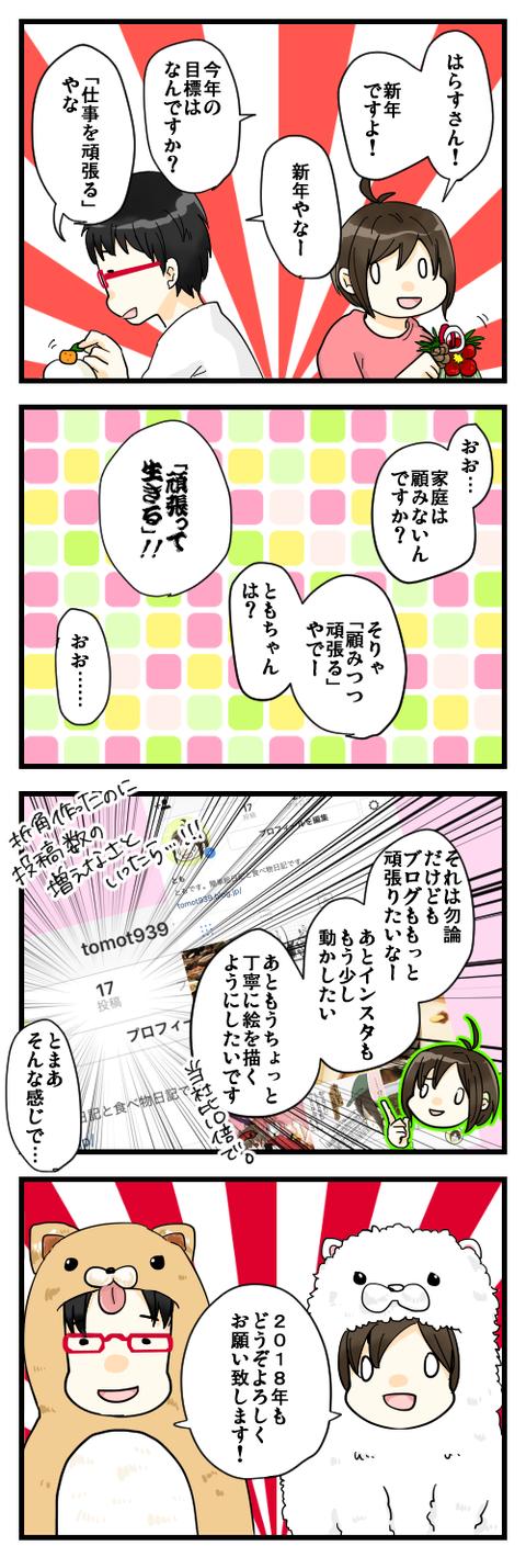blog249