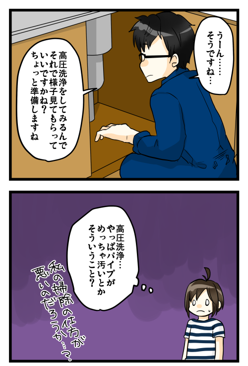 blog180907_3