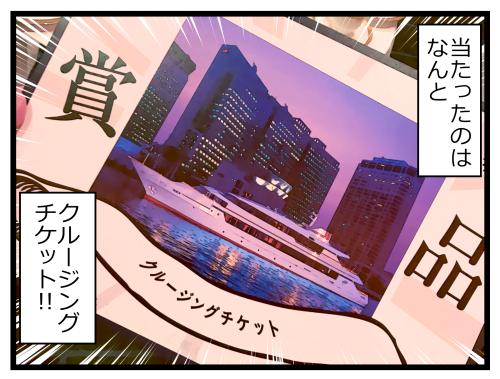 blog191217_8