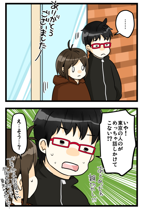 blog190226_4