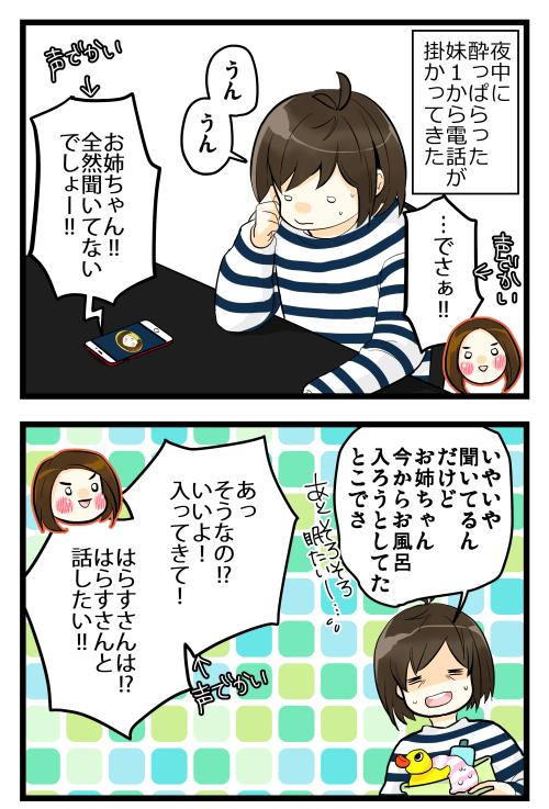blog190311