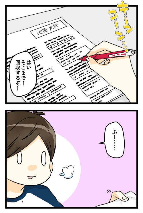 blog181031_2