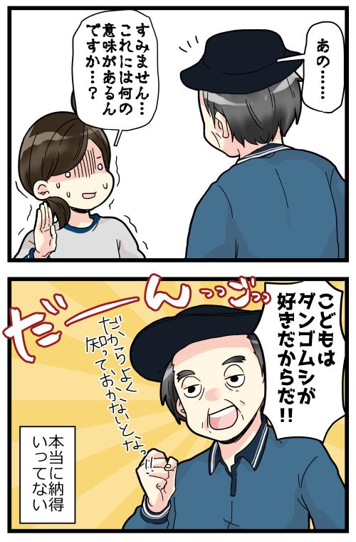blog200210_4