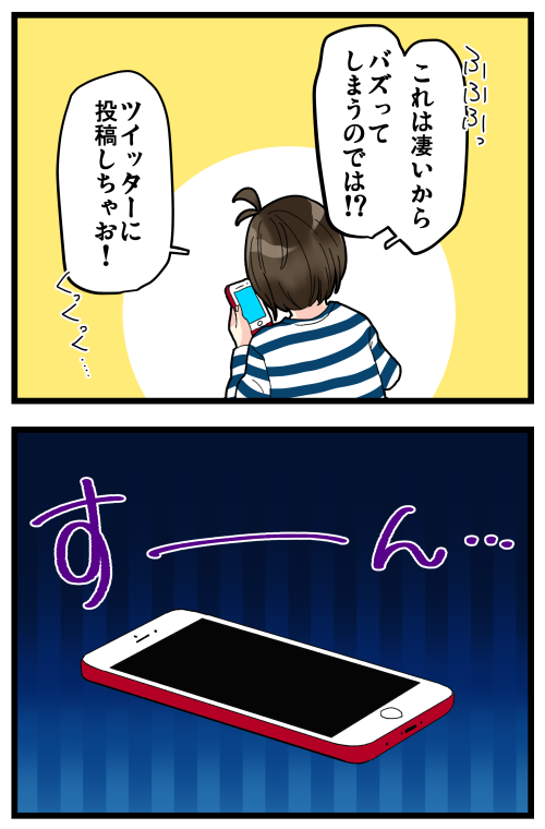 blog200226_3
