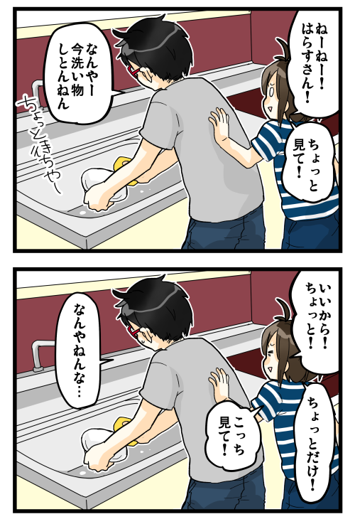 blog190706_2