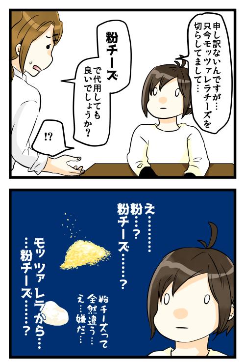 blog180515_3
