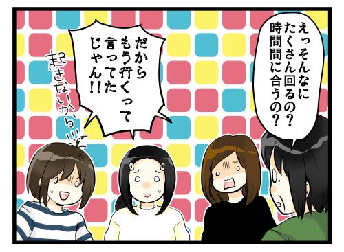 blog190331_6