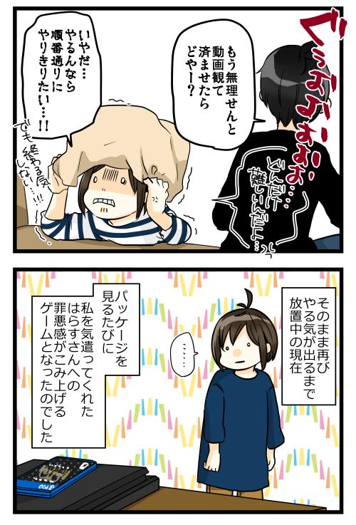 blog181114_4