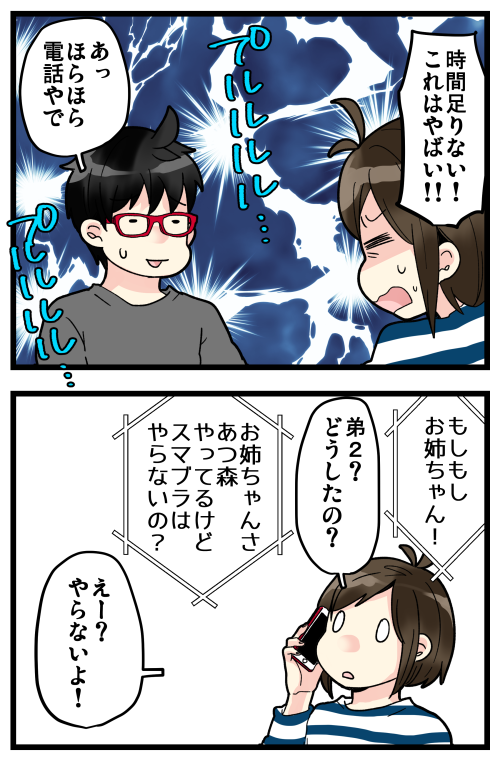 blog200410_3