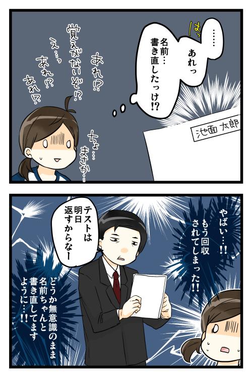 blog181031_3