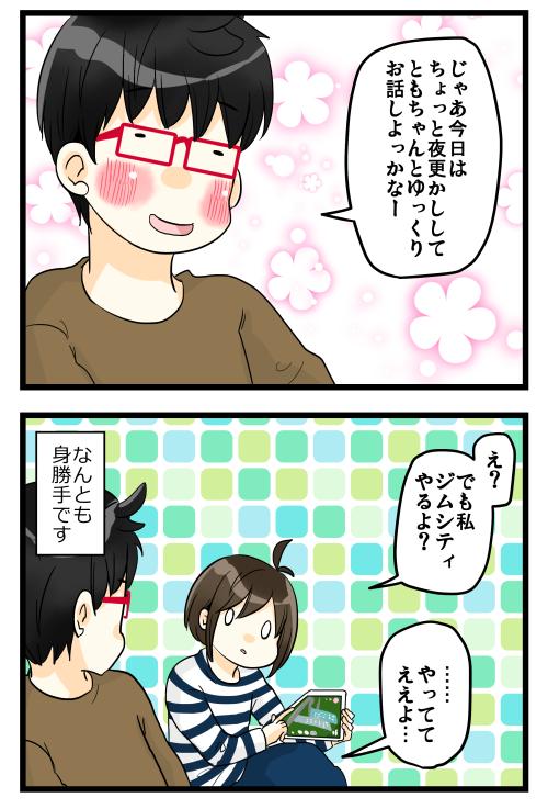 blog180410_2