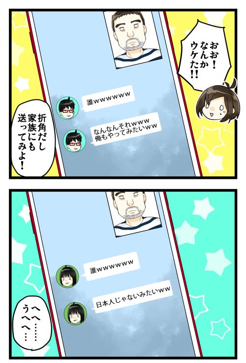 blog190517_3
