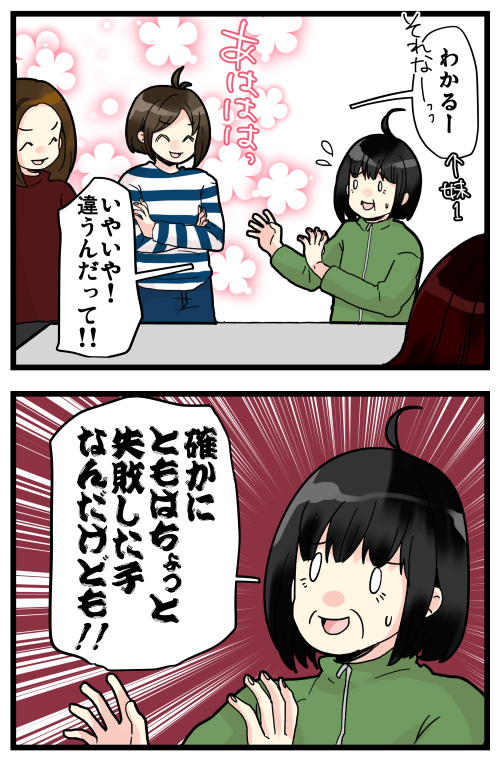 blog191215_3