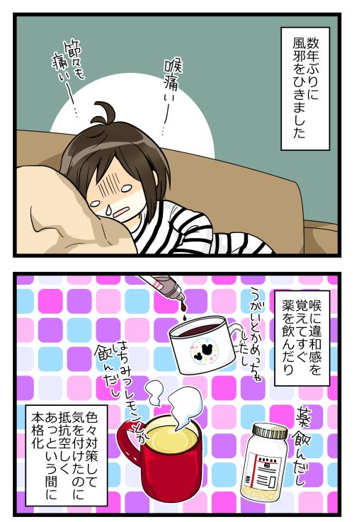 blog181120