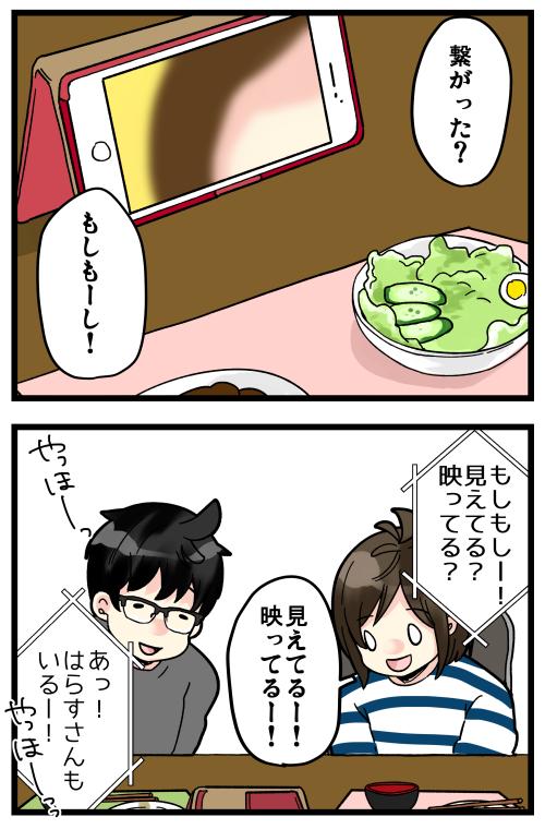 blog200420_2