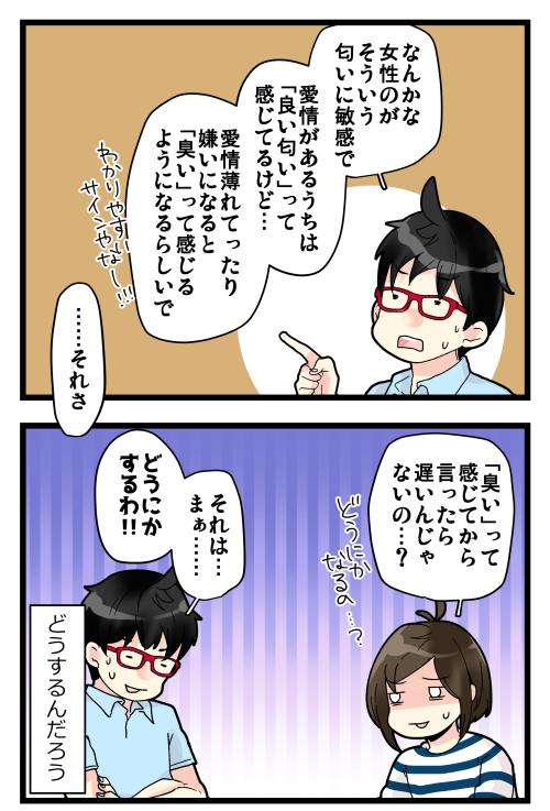 blog191004_3