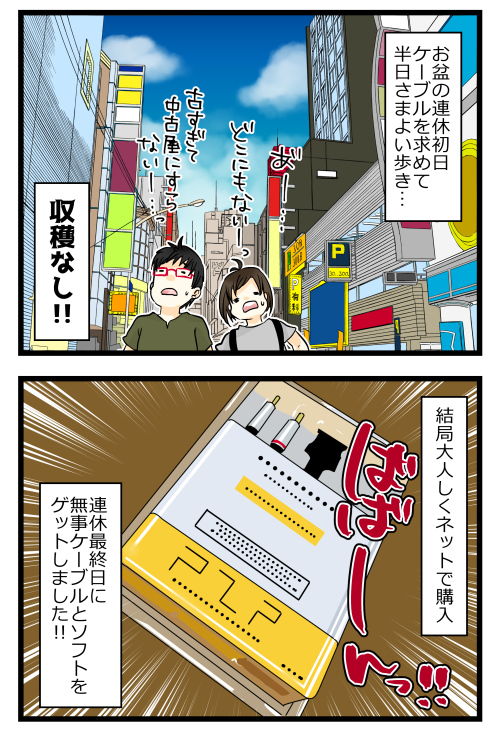 blog180821_2