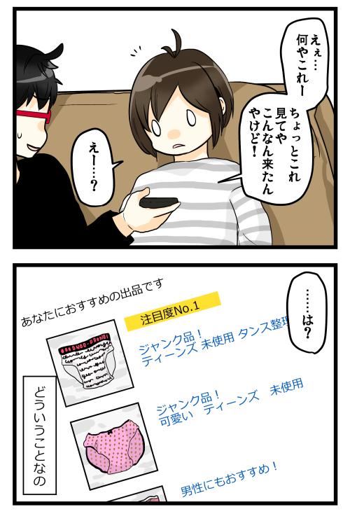 blog190202_2