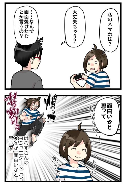 blog191002_4