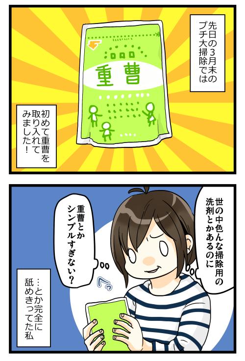 blog180327_2