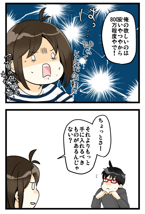 blog190408_2