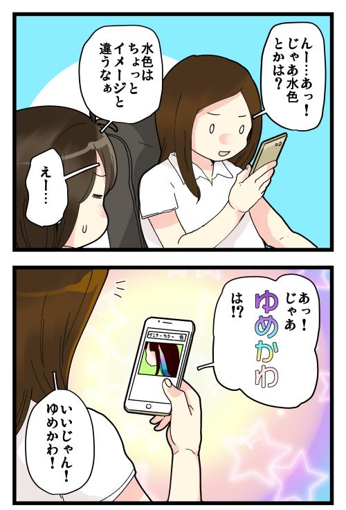 blog191025_3