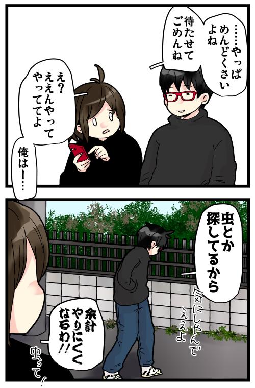 blog200107_4