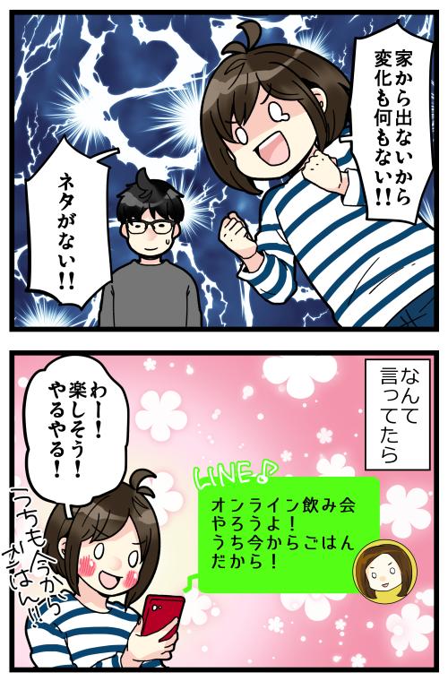 blog200420