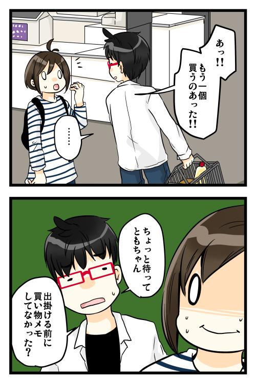 blog180501_3