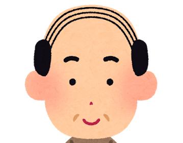 育毛剤【フィンジア(Finjia)】を9ヶ月間使った結果報告
