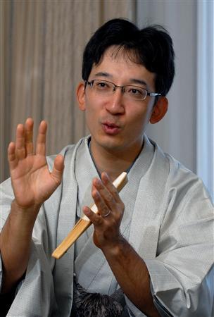 佐藤 康光(さとう やすみつ) 九段