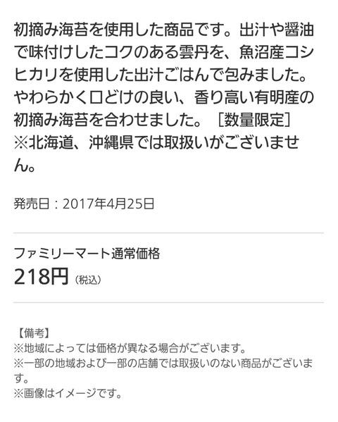_20170426_003435