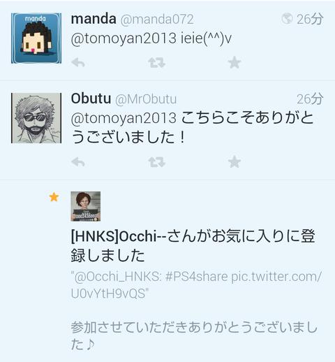 Screenshot_2015-01-27-03-24-27-1