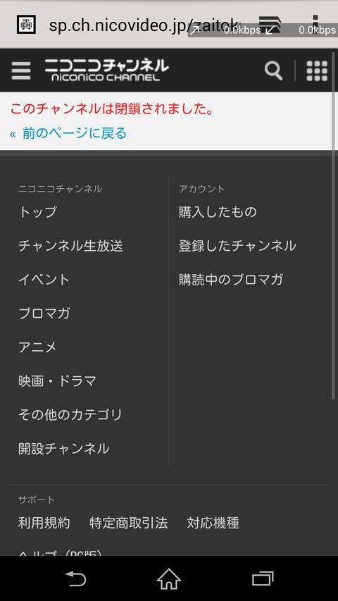 Screenshot_2015-05-20-09-23-00