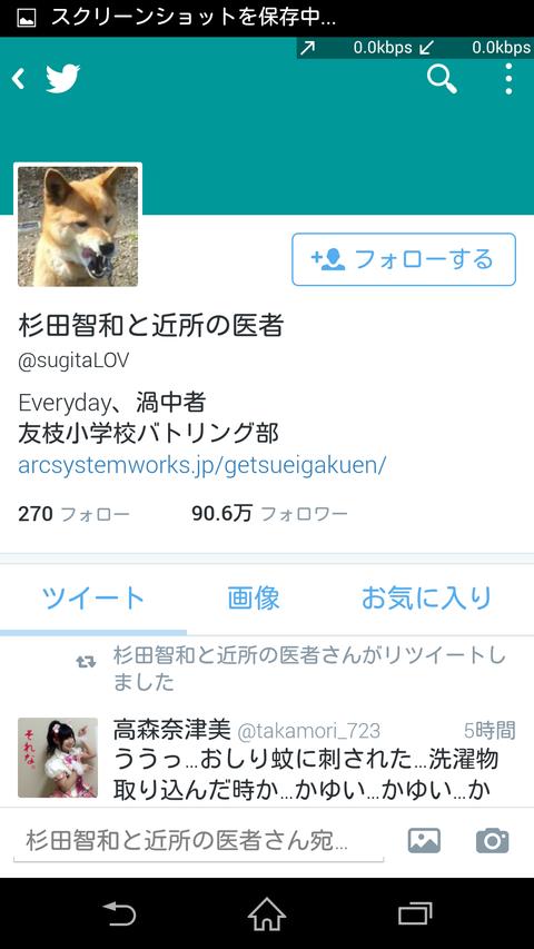 Screenshot_2015-05-29-06-11-30