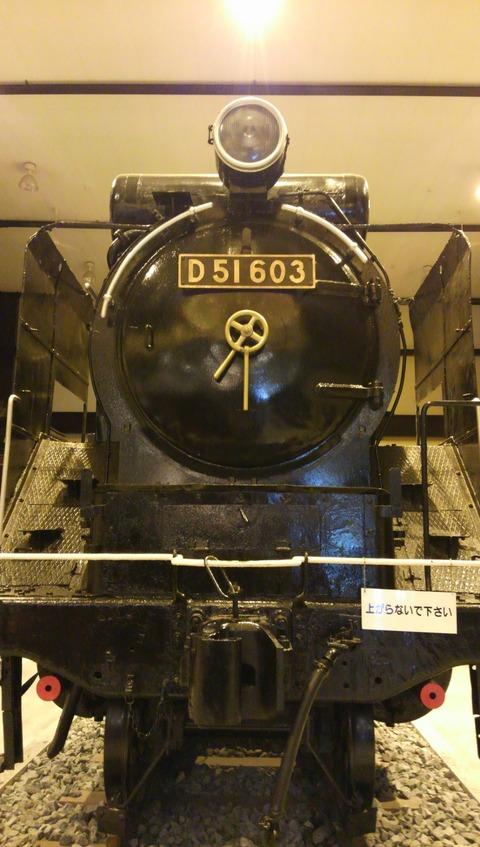 DCIM0493