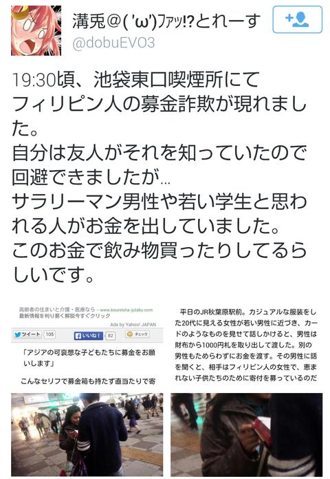 Screenshot_2014-11-13-21-21-23-1