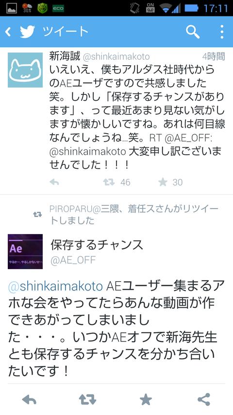 Screenshot_2014-05-31-17-11-34