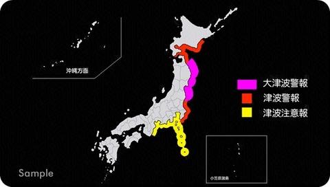 syakai_0101_006