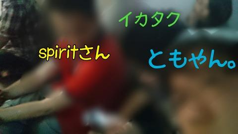 16-09-03-15-19-38-672_deco