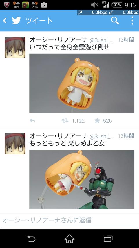 Screenshot_2015-09-14-09-12-02