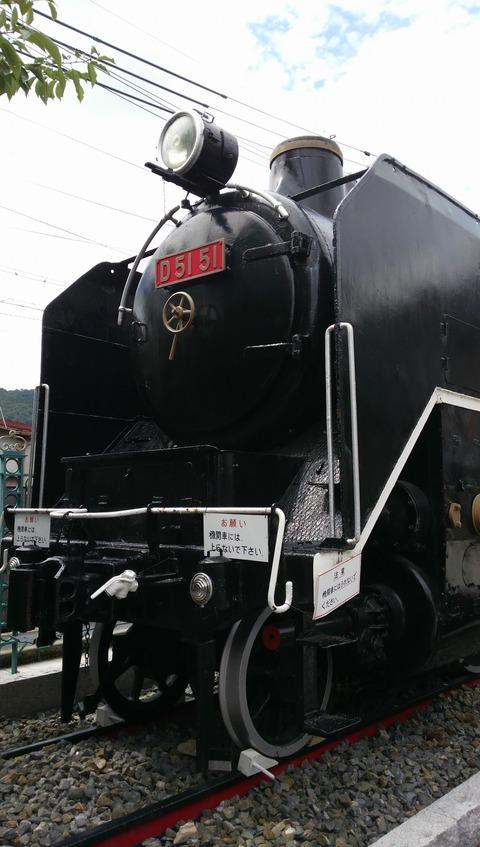 DCIM0509