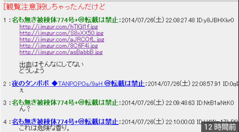 Screenshot_2014-07-28-11-13-18-1