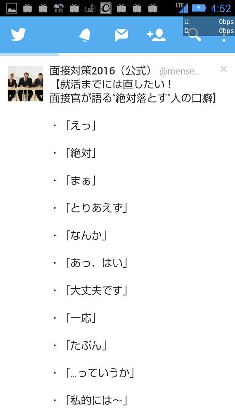 Screenshot_2015-02-08-04-52-24