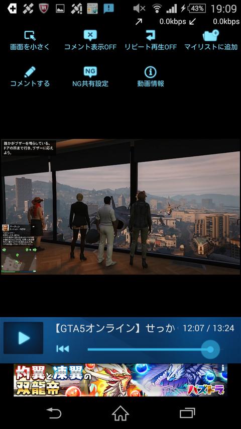 Screenshot_2015-04-16-19-09-43