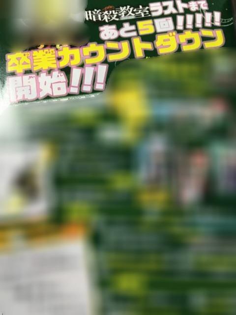 Point Blur_20160219_184246